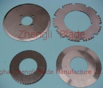Chartres Buy Plastic pipe cutting machine blade, paper tube machine blade, brass ultra-thin cutter
