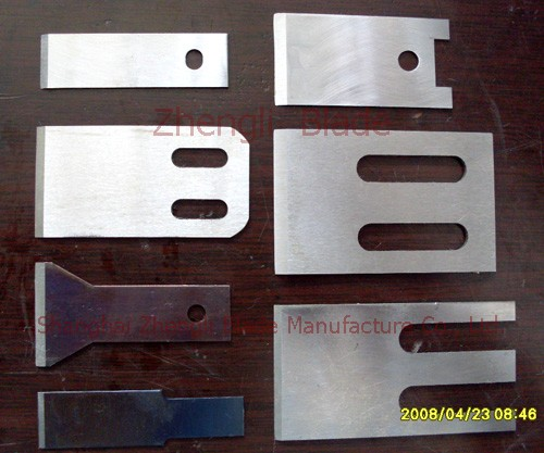 Rawalpindi Company The corrugated blade, corrugated blade, knife strip type corrugated