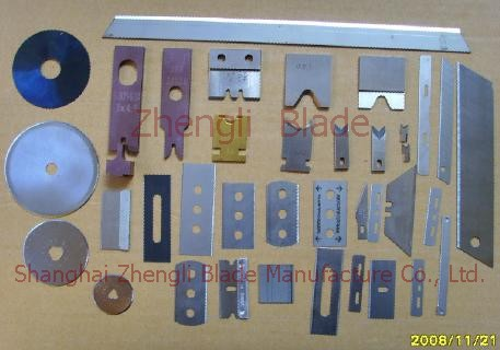 Nei Menggu Transactions Three side blade, three rectangular blade, knife three-hole method