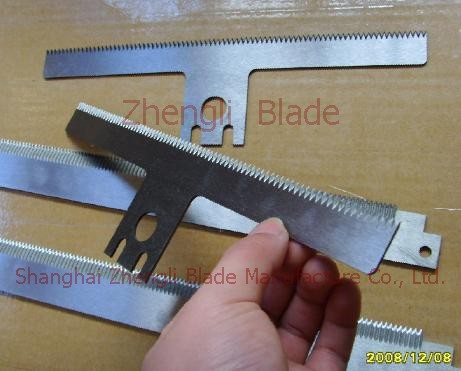 Cumbuian Mountains Blade The corrugated blade, tooth shape small blade, tooth cutter
