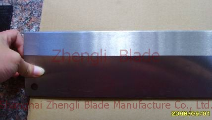 Darjeeling Manufacturers  carton equipment for  paper cutting special knives,Paper cutter