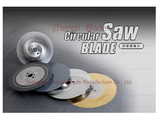 Brno Round blade  hard alloy cutting saw blade,Cutting saw blade