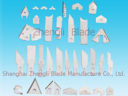 Moscow Processing No. 17, blade, 29 blade carving, No. 18 carved carving blade