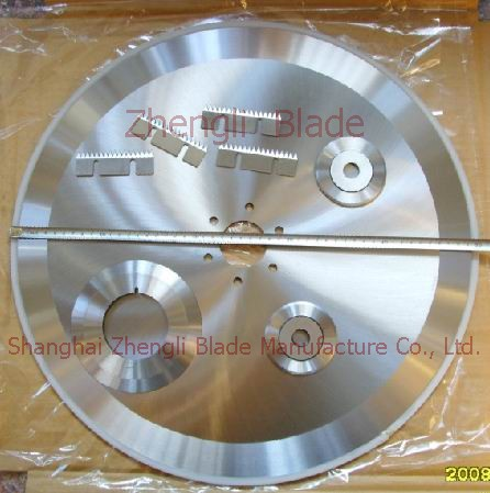 Rwanda Material Cutting polyester cloth blade slitting blades, waterproof cloth cutter, canvas