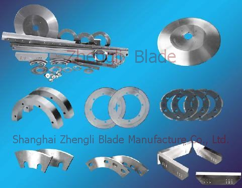 Compiegne Made Welding type hard alloy cutter, carton sealing packing knife, circular knife slitter knives
