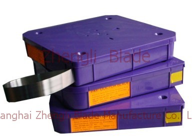 Xilinhot Design The original Swiss BCR gravure printing ink scraping blade, single blade scraping knife, a scraping knife